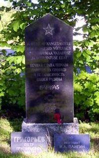 м. Марьямаа, Марьямааская волость. Братская могила советских воинов на кладбище, неподалёку от Пярнуского шоссе