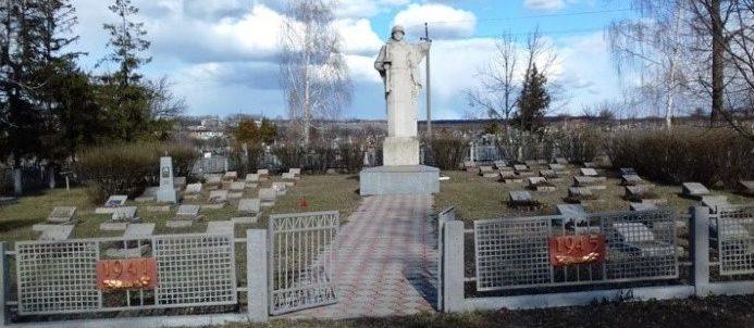 г. Мерефа Харьковского р-на. Общий вид воинского захоронения