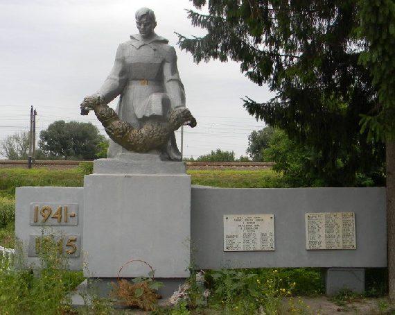 г. Мерефа Харьковского р-на. Памятник установлен на братской могиле, в которой похоронено 90 воинов, погибших при освобождении города