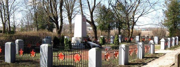 г. Йыхви. Братская могила советских воинов