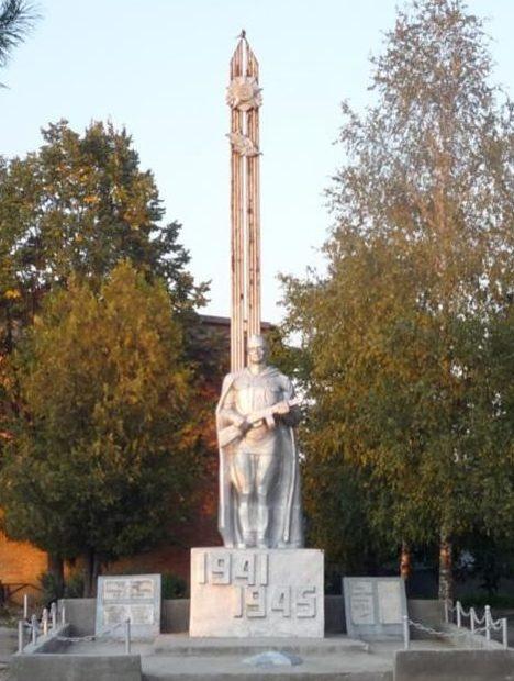с. Кочулия Кантемирского р-на. Мемориал установлен на братской могиле, в которой захоронено 13 воинов 150-й стрелковой дивизии, павших в июле 1941 года