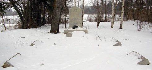 п. Сууре-Камбья, Камбьяская волость. Братская могила советских воинов