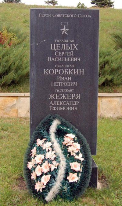 Памятные знаки Героям Советского Союза