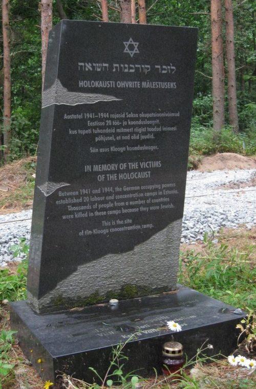 Памятник погибшим евреям на мемориале