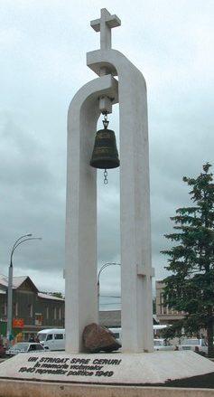 г. Бельцы. Монумент воинам, погибшим в годы войны