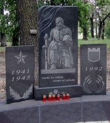 с. Кременчуг Муниципия Тирасполь. Памятник воинам, погибшим в годы Великой Отечественной войны