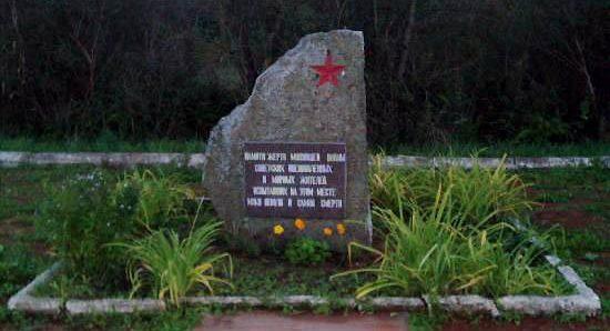 г. Кохтла-Ярве. Памятник узникам концлагеря