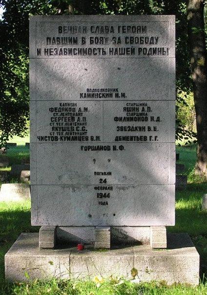 Памятник погибшим воинам на военном кладбище