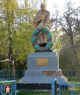 п. Радгоспное (Совхозное) Харьковского р-на. Братская могила воинов