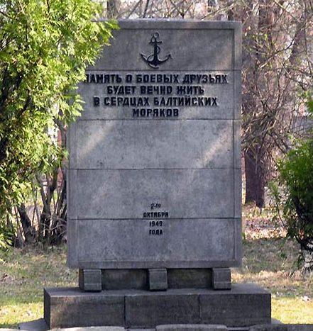 Памятник погибшим морякам на военном кладбище