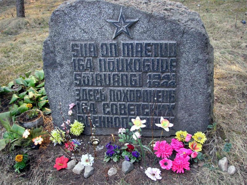 г. Таллин. Братская могила на кладбище Лийва
