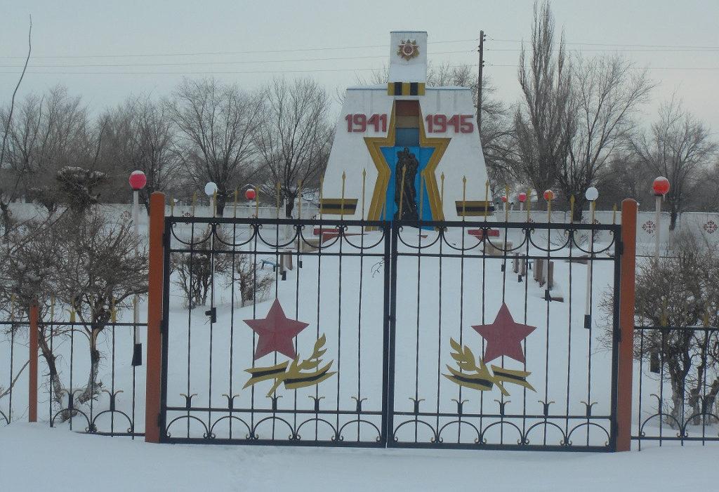 с. Мойынкум (Фурмановка). Памятник воинам Великой Отечественной войны.