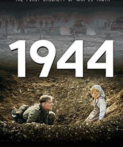 «1944»