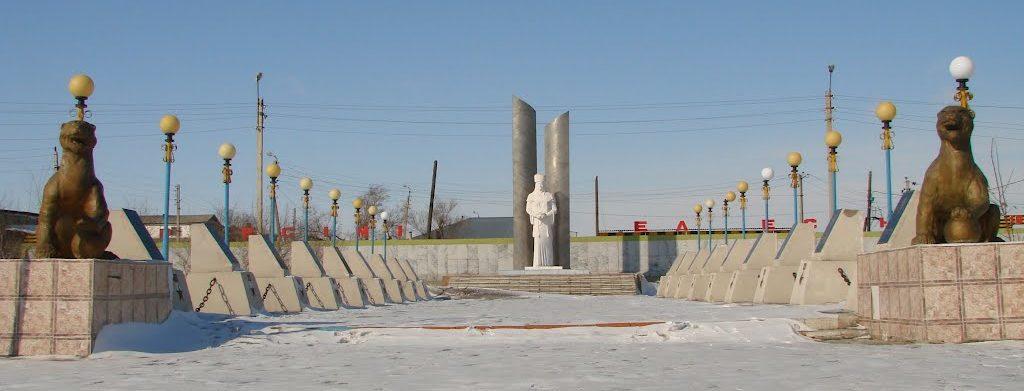 г. Аральск. Мемориал Героев был открыт в 2005 году на центральной площади города в память о погибших на полях сражений.