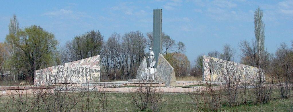 с. Бурыл Байзакского р-на. Мемориал воинам Великой Отечественной войны.