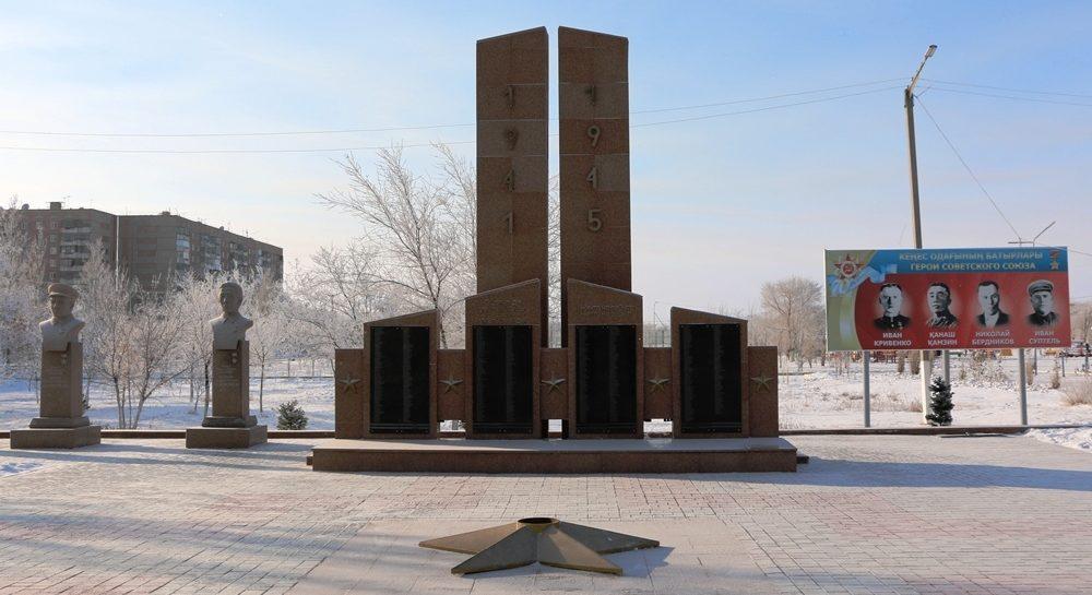 г. Аксу в парке. Мемориал воинам, павшим в годы Великой Отечественной войны.