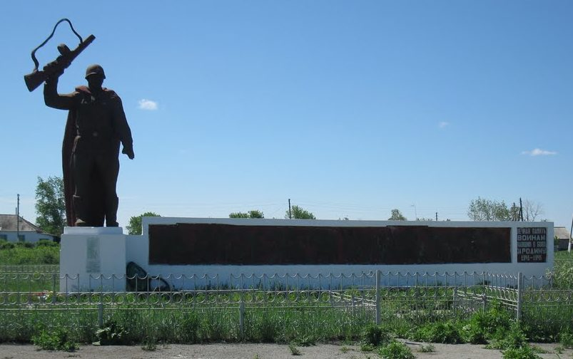 с. Танабаевское Алтынсаринского р-на. Памятник воинам, павшим в годы Великой Отечественной войны.