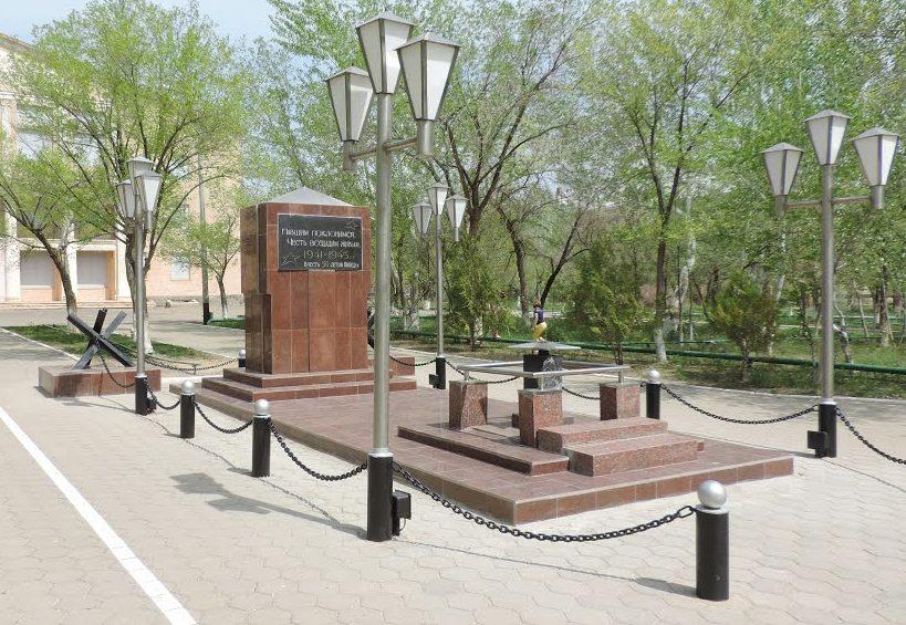 г. Бойканур. Памятник воинам, павшим в годы Великой Отечественной войны.