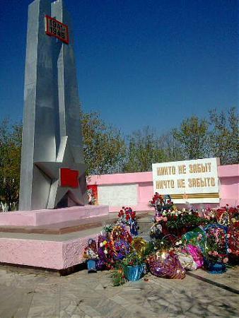 г. Аркалык. Памятник Победы.