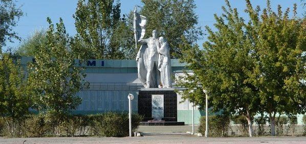 п. Жалагаш Жалагашского р-на. Мемориал воинам, погибших в годы Великой Отечественной войны.