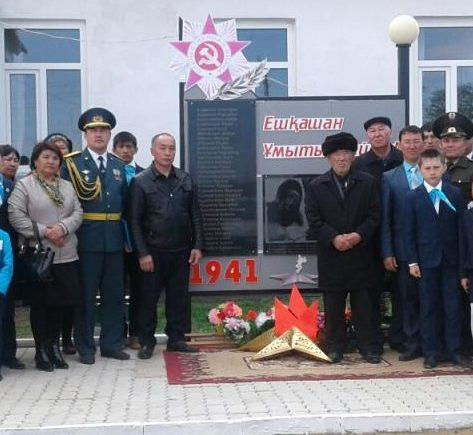 с. Актогай. Памятник воинам, павшим в годы Великой Отечественной войны, установленный возле школы.