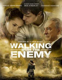 Прогулки с врагом