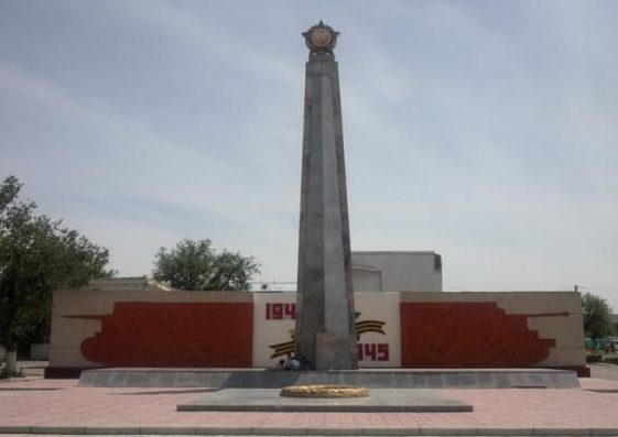 г. Каратау. Мемориал воинам, павшим в годы войны.