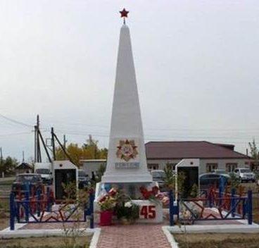 с. Кожамжар Актогайского р-на. Памятник воинам, погибшим в годы Великой Отечественной войны.