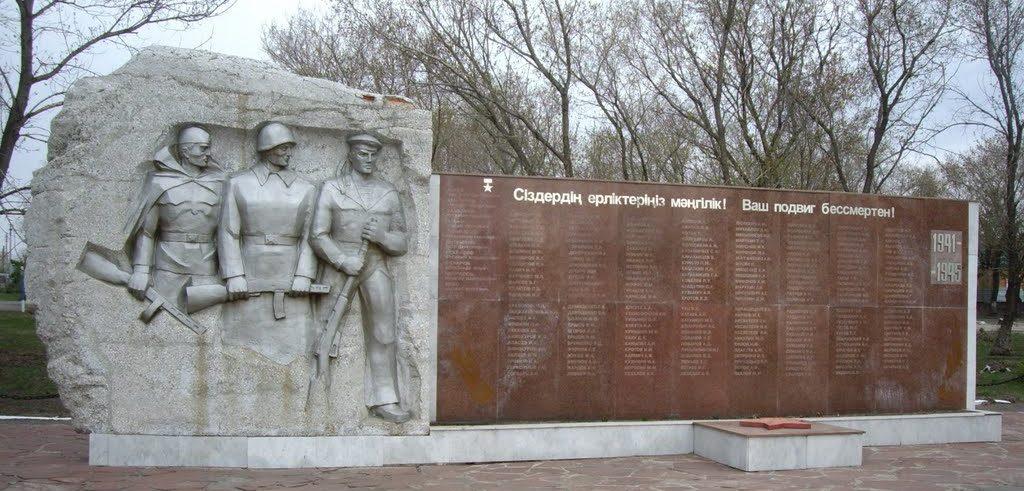 с. Саумалколь (Володарские) Айыртауского р-на. Памятник воинам, павшим в годы Великой Отечественной войны.