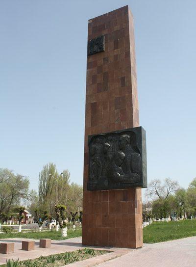 Главный элемент монумента.