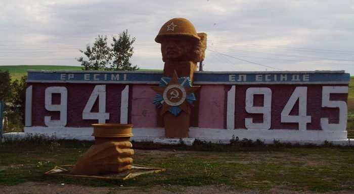 с. Салкынбел Урджарского р-на. Памятник воинам, павшим в Великой Отечественной войне.