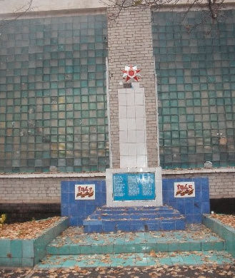 с. Урджар Урджарского р-на. Памятник воинам, погибшим в годы Великой Отечественной войны.
