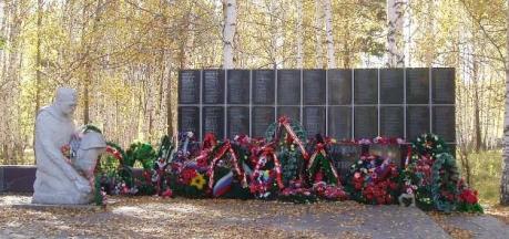 г. Тараз. Памятник погибшим воинам в годы войны.