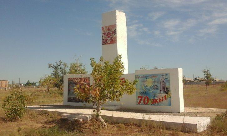 с. Сужарган Джангельдинского р-на. Памятник воинам, погибшим в годы Великой Отечественной войны.