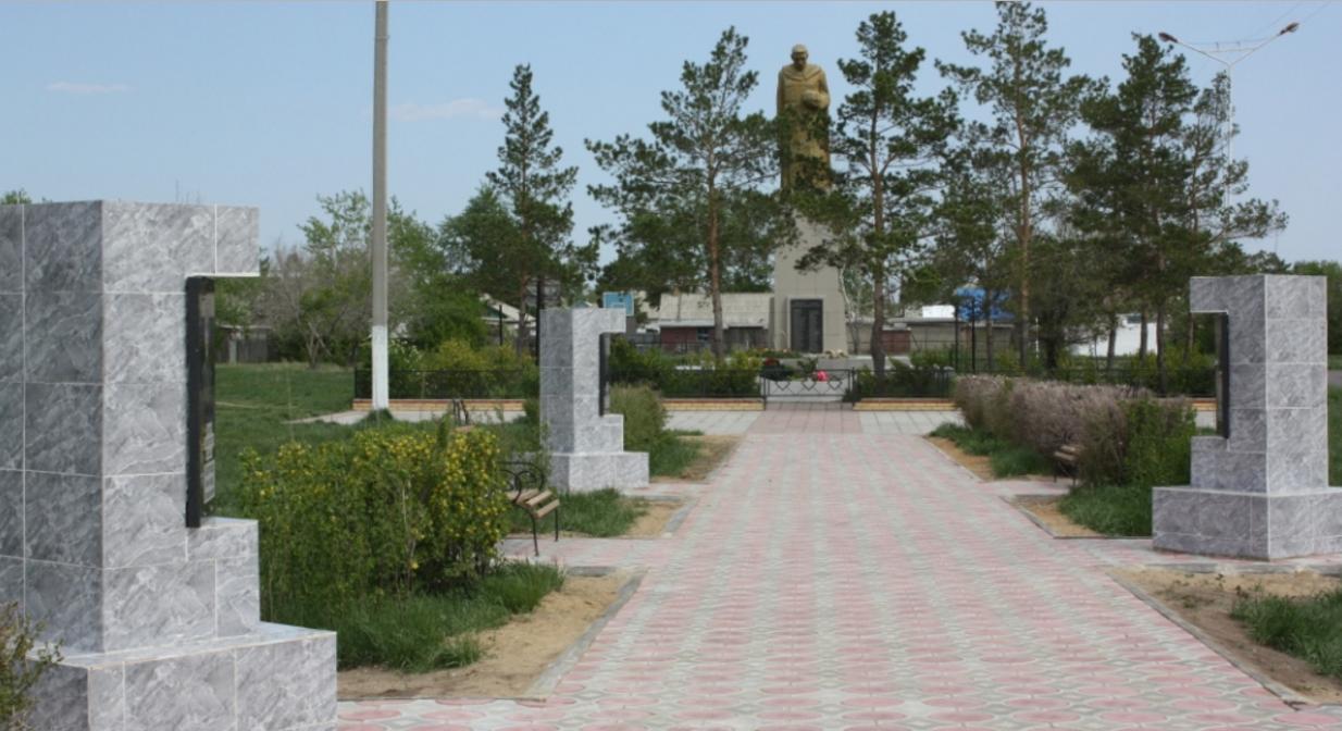 п. Железинка. Мемориал воинам, погибшим в годы Великой Отечественной войны.