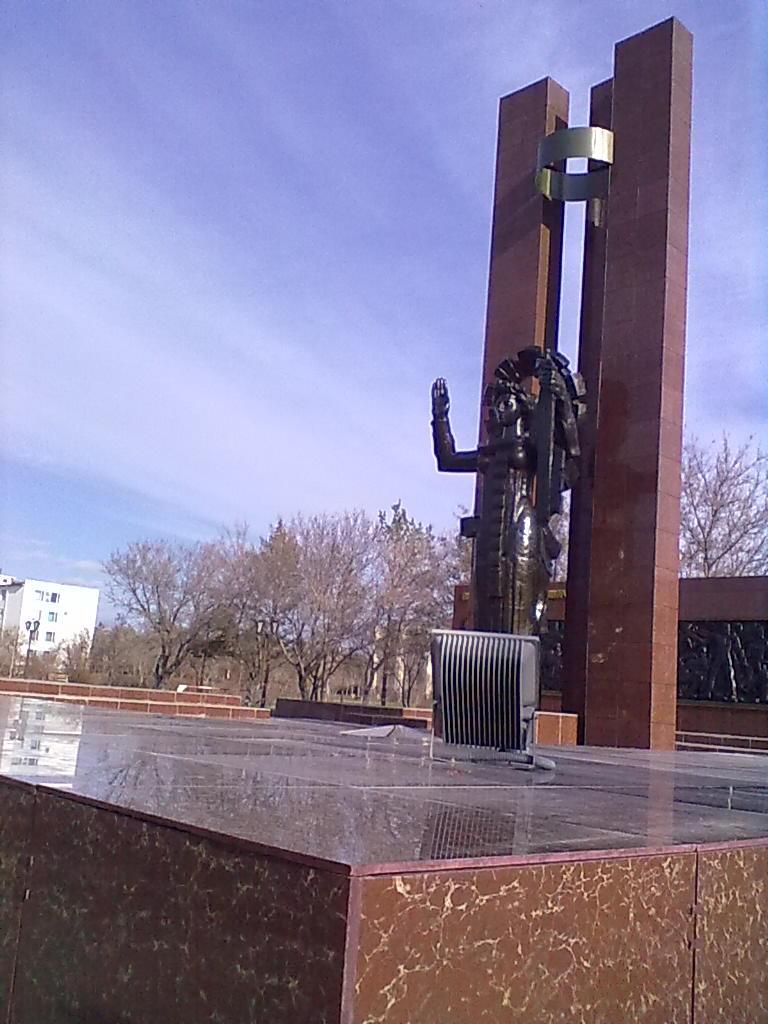 г. Лисаковск. Монумент воинам, павшим в годы войны в парке Победы.