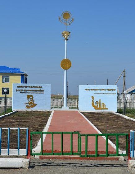с. Кулыколь Акжарского р-на. Памятник воинам, павшим в годы Великой Отечественной войны.