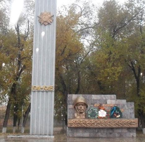 с. Урджар Урджарского р-на. Мемориал воинам, погибшим в годы Великой Отечественной войны.