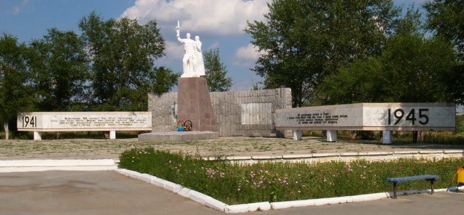 г. Житикара (Джетыгара). Мемориал памяти павшим житикаринцам в годы Великой Отечественной войны установлен в парке Победы. Открытие памятника состоялось в 1985 году. На плитах золотыми буквами высечены фамилии 2490 погибших воинов.