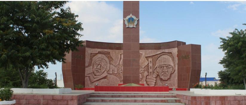 п. Курык Каракиянского р-на. Мемориал воинам, погибших в годы Великой Отечественной войны.