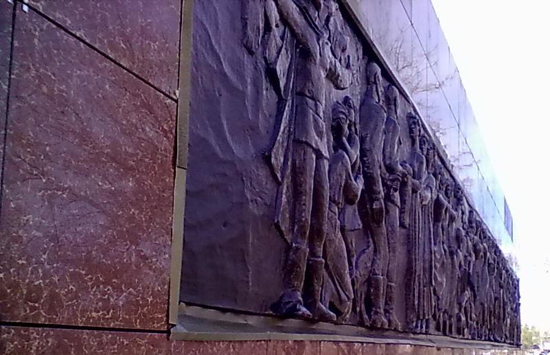 Фрагмент монумента.