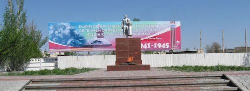 с. Шиели. Мемориал воинам, погибших в годы Великой Отечественной войны.