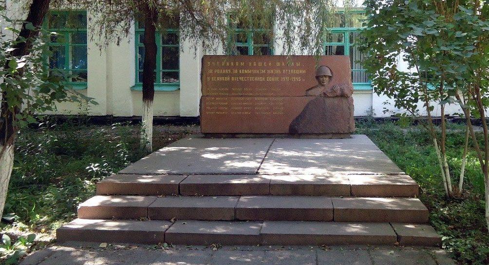 г. Тараз. Памятник погибшим воинам у школы №24.