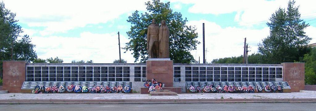 с. Камысты. Памятник воинам, погибшим в годы Великой Отечественной войны.