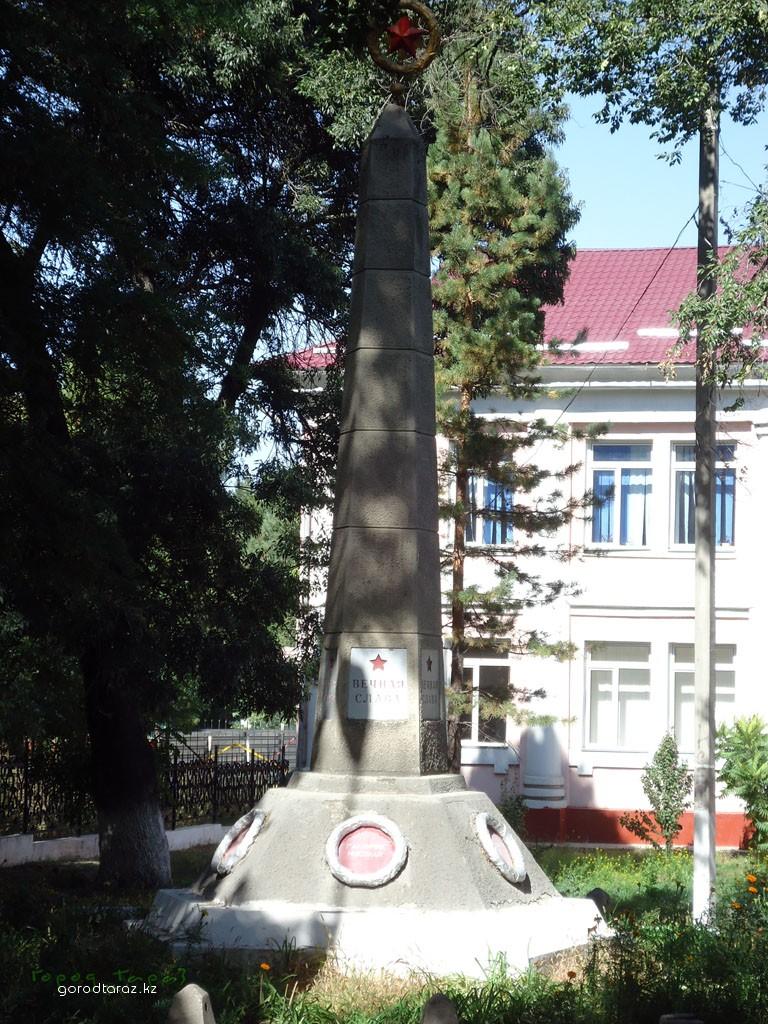 г. Тараз. Памятник «Вечная память».