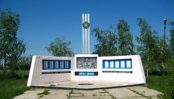 с. Актау Таскалинского р-на. Памятник воинам, погибшим в Великой Отечественной войне.