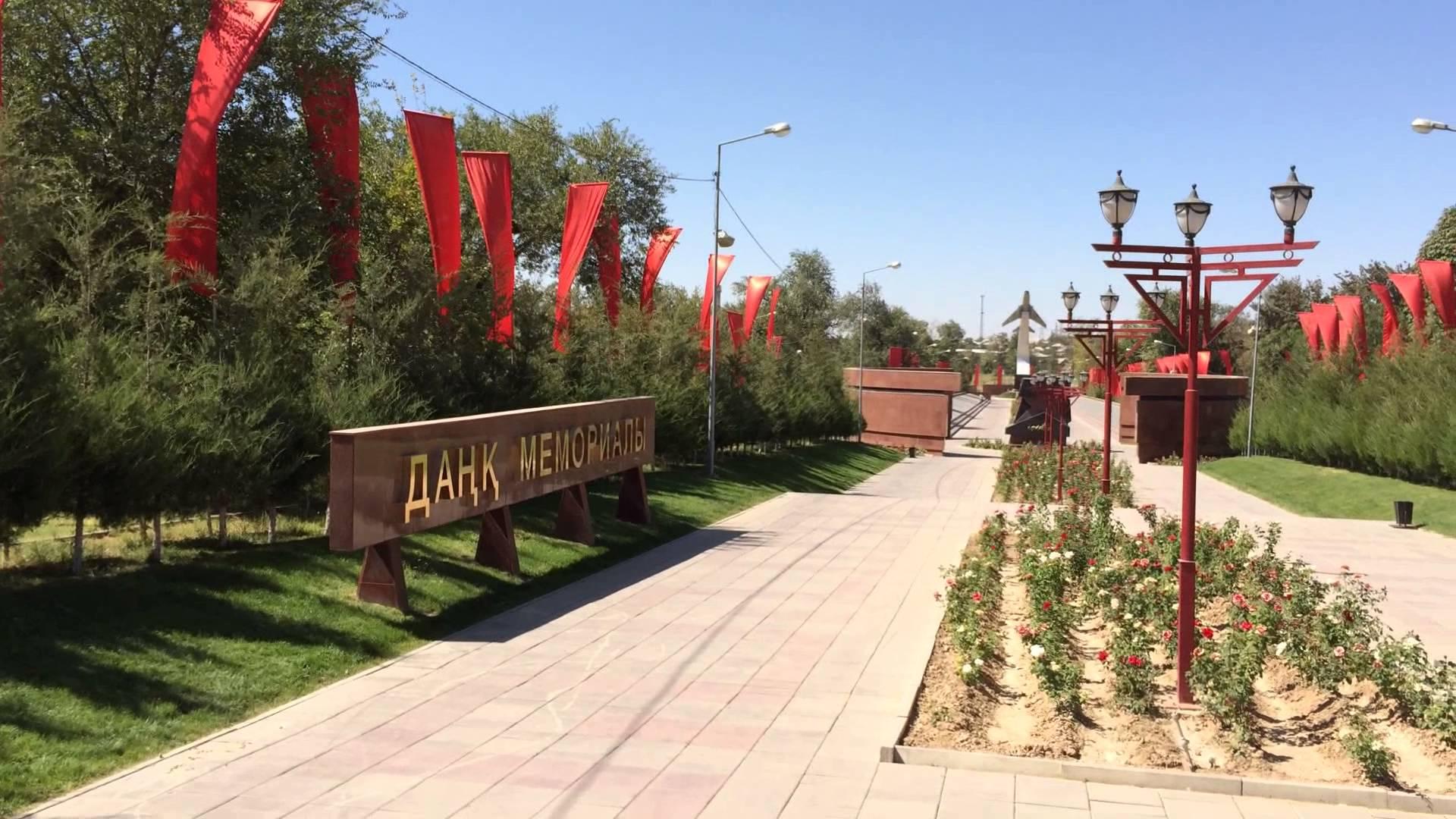 Мемориал Славы в парке Абая.