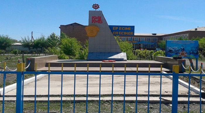 с. Бахты Урджарского р-на. Памятник воинам, погибшим в годы Великой Отечественной войны.