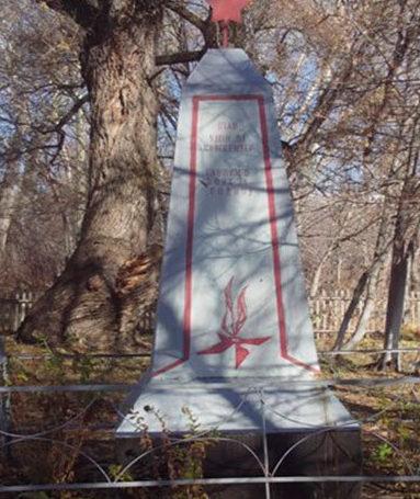 с. Благодатное Урджарского р-на Памятник воинам, погибшим в годы Великой Отечественной войны.