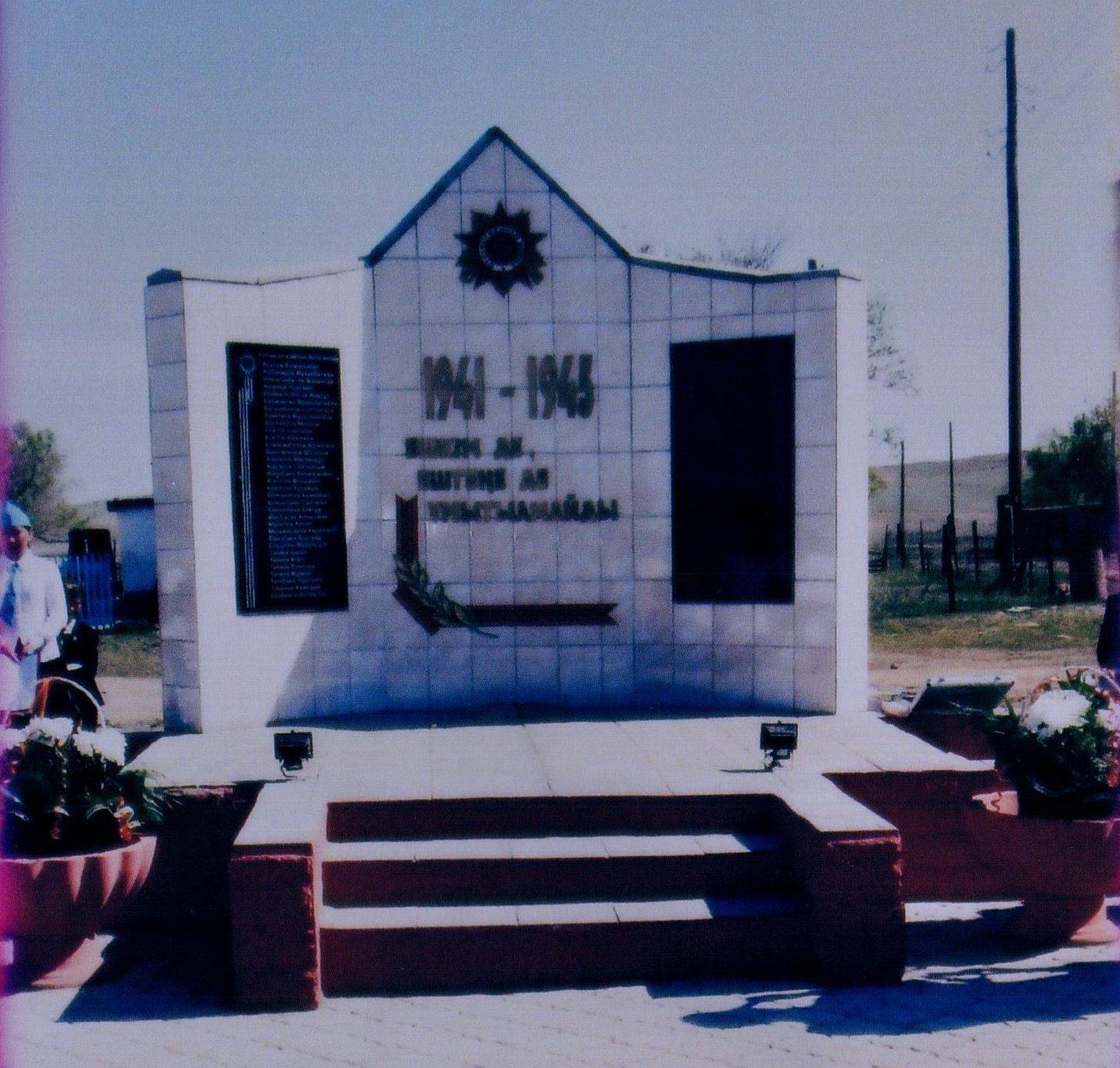 с. Актас Улытауского р-на. Памятник погибшим воинам, открытый в 2010 году.